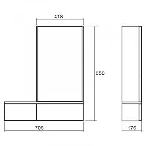Шкафчик зеркальный Nova Pro 70,8 правый