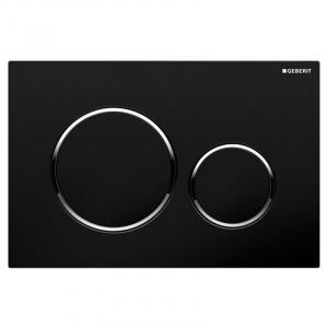 Кнопка Sigma 20, чорна