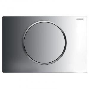 Кнопка Sigma 10 глянцевий / матовий хром