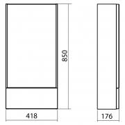 Шкафчик зеркальный Nova Pro 41,8