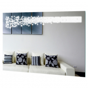 Зеркало Cosma 70x70 LED