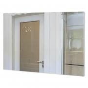 Зеркало Integra/Prime Alu 55x70