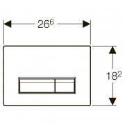 Кнопка Sigma 40 с системой удаления запахов