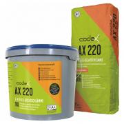 Двокомпонентна гідроізоляція Codex AX 220 A і B 22