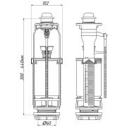 Сливная арматура WC7010