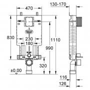 Инсталляционный модуль Uniset