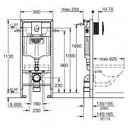 Інсталяція Rapid SL 3 in 1 зі звукоізоляцією
