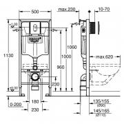 Інсталяційний модуль Rapid SL 4 in 1 + Fresh