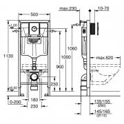 Інсталяційний модуль Rapid SL 3 в 1 зі звукоізоляцією
