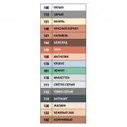 Затирка Keracolor FF 142/2 коричневый