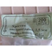 Крестики для кафеля, 2,5 мм (200 шт)