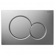 Кнопка Sigma 01, хром матовий