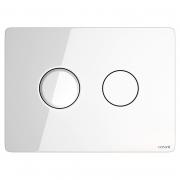 Кнопка Accento Circle белое стекло