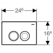 Кнопка Delta 21, білий