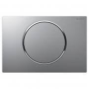 Кнопка Sigma 10 матовый/глянцевый хром