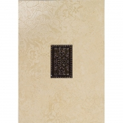 Декор Oriental Crema