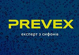 Финское качество сифонов Prevex