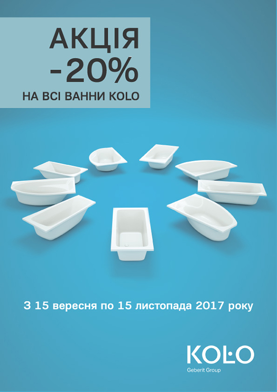 kolo_sale_2017_full.jpg