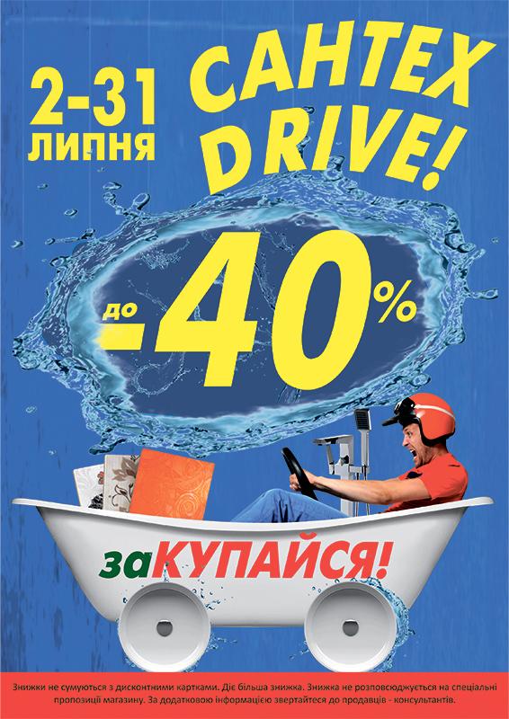 Ванны Ravak -20%